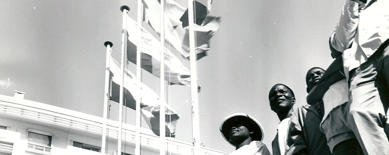Festival mondial des arts nègres, Dakar 1966